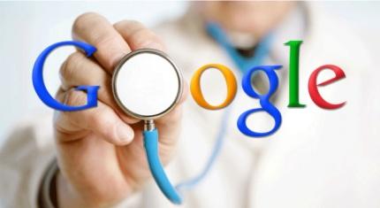 Google-HXP